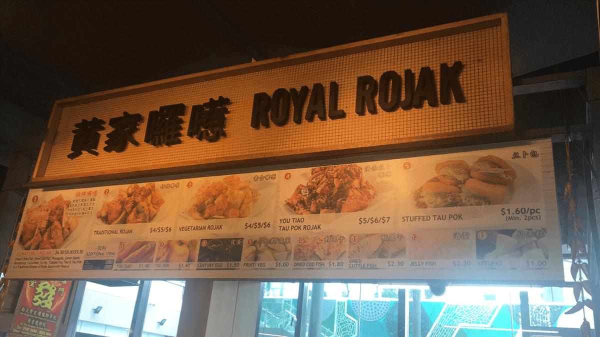 JEM Royal Rojak for expansion
