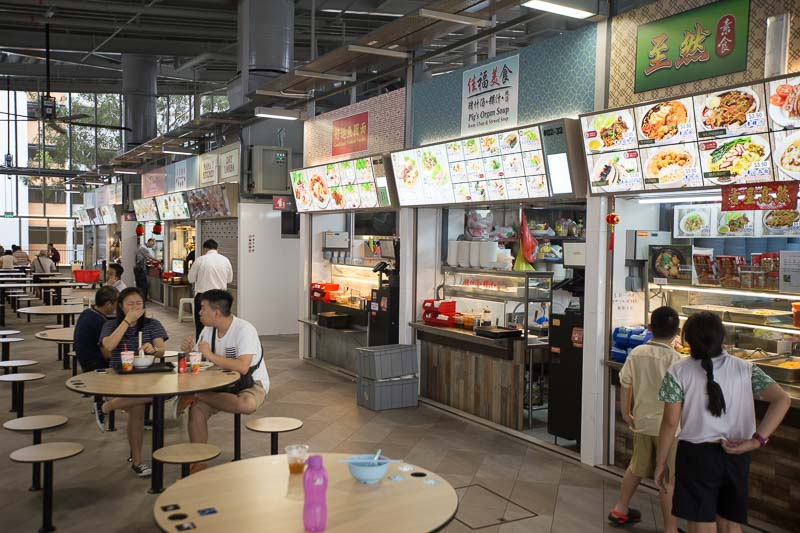 Fishball Noodle Hawker Stall in Jurong