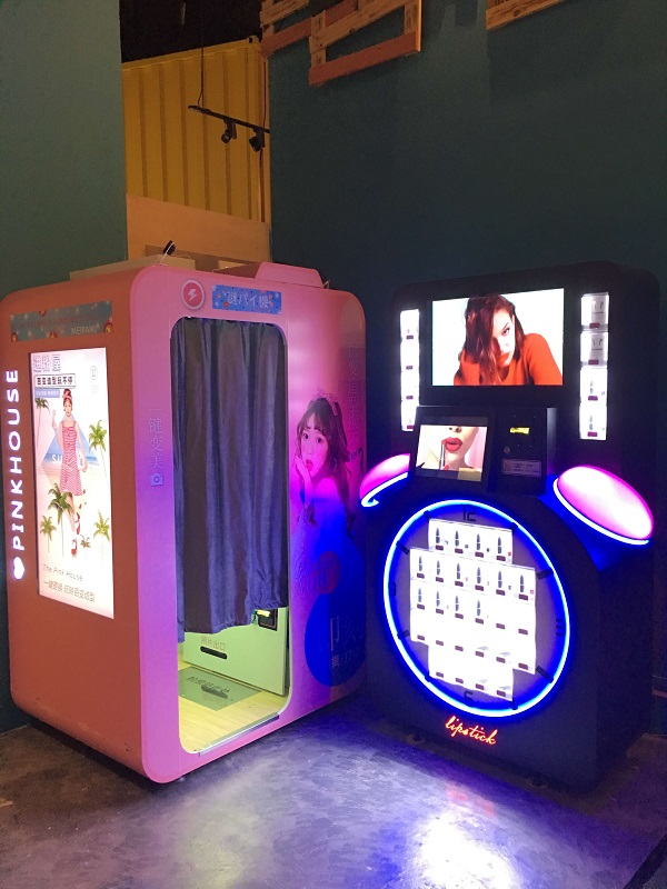 Digital cosplay photobooth and prize game machine | 商業出售 | Look For Buyer - Business for Sale or Buy a Ready Business