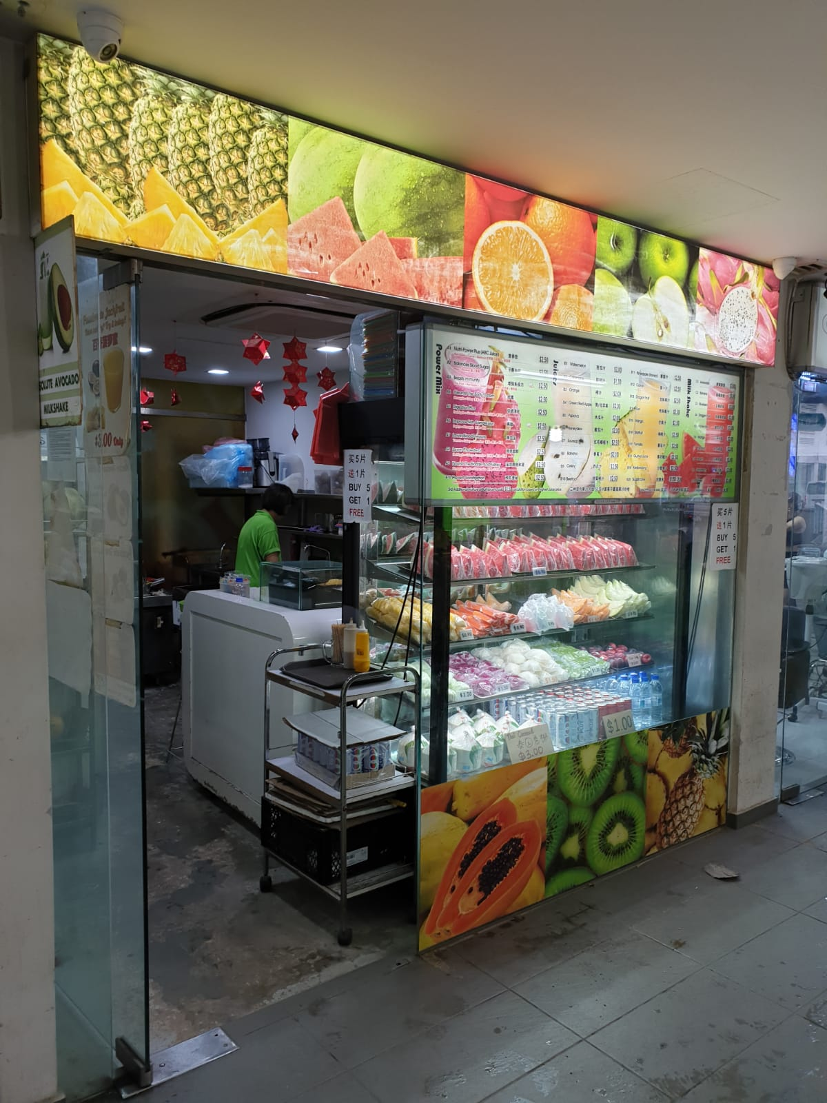 Fruits and juices shop for takeover | 商业出售 | Look For Buyer - Business for Sale or Buy a Ready Business