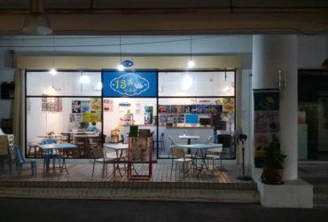 Cafe for sale in Plaza Prima Setapak KL