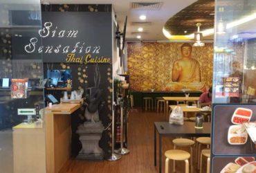 Siam Sensation Thai Cuisine