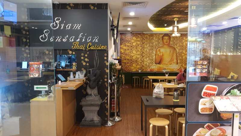 Siam Sensation Thai Cuisine | 商业出售 | Look For Buyer - Business for Sale or Buy a Ready Business